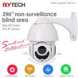 Мини-купольная PTZ беспроводной IP-камеры систем видеонаблюдения и контроля