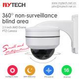 2MP de 5MP megapíxeles de cámara de seguridad CCTV Vigilancia Ahd