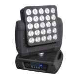 LED段階の照明のための移動ヘッドライト5*5 PCSマトリックスライト