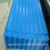 小さい波カラー波形の屋根シート