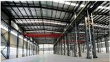 가벼운 Prefabricated 금속 작업장 (KXD-SSW210)