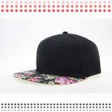 Kundenspezifische Stickerei-Hysteresen-Hüte Wholesale Schutzkappen