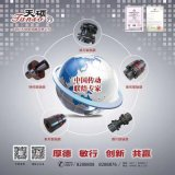 Accoppiamento flessibile del disco della trasmissione cinese del fornitore