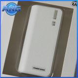 White Wallet 5600mAh haute capacité chargeur de téléphone mobile, Banque d'alimentation (H-8821)