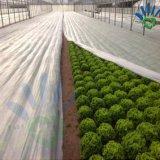 Landwirtschaft nichtgewebte Rainforce Textilverpackung