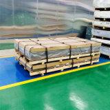 Лист 7075 T651 высокого качества алюминиевый