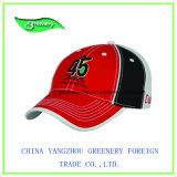 2017 새로운 디자인 황색 크라운 자수 야구 모자