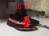 2017originaux Kanye West Yeezy 350 Turbo Boost V2 Des chaussures de course pour la vente Hommes Femmes Meilleure qualité Sply-350 Hot vendre des chaussures de sport de la livraison gratuite avec boîtier