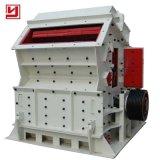 Trituradora de impacto por completo equipada de Yuhong/capacidad de proceso grande rota