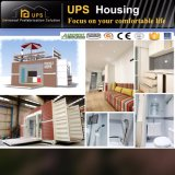 Casa prefabricada modular de las vacaciones elegantes portables
