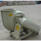 FRP GRP кровельные вентиляционные вентилятор для склада