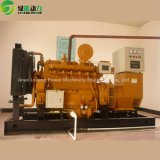 600kw Natural Gas Generator Made in China