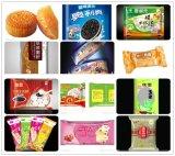 Kissen-Typ Beutel-horizontaler Fluss-Satz-Nahrungsmittelverpackungs-Maschinen-Preis