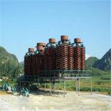 금 광업 분리기를 위한 중력 채광 기계 나선 슈트