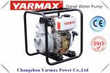 Acqua diesel raffreddata ad aria approvata Pumpymdp20 del Ce del fornitore della fabbrica di Yarmax