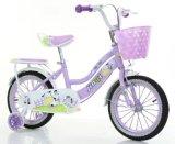 Boas Vendas Crianças Aluguer, Kids aluguer de bicicletas para crianças
