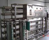 Machine pure de purification d'eau d'osmose d'inversion (RO-1000I)