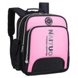 Мешки детей 1-6 Backpack шаржа тяготы людей и женщин ранга корейских (GB#N801)
