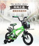 Горячий велосипед детей сбываний с конкурентоспособными цены Sr-Kb108