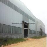 판매를 위한 저가 강철 구조물 작업장 건물