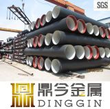SBR Gasket Ring를 가진 ISO2531/En545/En598 Zinc Coating Ductile Iron Pipe