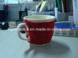 De Mok van Cossy, de Ceramische Mok van de Koffie