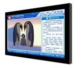 65 '' 1500 Nits Sunlight Readable LCD Monitor, TV LCD extérieure