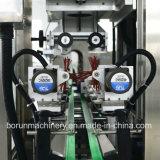 Ярлык втулки/слипчивая машина для прикрепления этикеток для бутылок