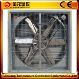 Jinlongの家禽の農機具は販売の低価格のためのクーリングハンマーのファンを立てる