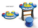 Órgão eletrônico (CMY30527)