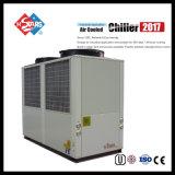 Модульным охлаженный воздухом охладитель переченя