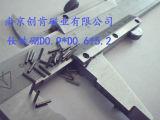 Ímã prático de NdFeB do ímã da terra Ck-038 rara