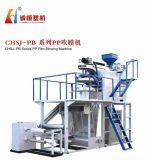 Maquinaria de sopro da película plástica com qualidade de Formosa