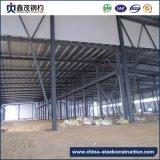 China prefabricó el taller de acero con la instalación rápida (la estructura de acero)