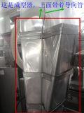 Bajo costo de la bolsa de embalaje de la máquina (Y-500S)