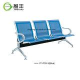 Silla completada metal YF-P02+1 del área terminal del salón del aeropuerto del amortiguador que espera