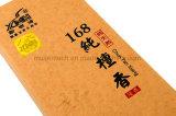 Высокое качество печати с логотипом коричневый картонную коробку с магнитом