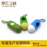 Tissu de Produit-Animal familier de nettoyage d'animal familier/support de rebut de sac de distributeur/crabot de sac dunette de Vanvas