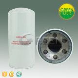 예비 품목 (SH56681)를 위한 유압 기름 필터