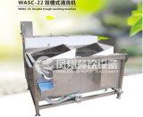 Doppia lavatrice di pulitura differenziata della depressione della macchina, rondella frutta/della verdura