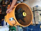 220V/380V 50Hz/60Hz beweglicher Roheisen-axialer Ventilator