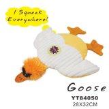 ピカピカの動物のおもちゃ、カスタムプラシ天犬のおもちゃ(YT84053)