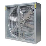 家禽および温室の冷却のための換気扇
