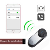 Беспроводная технология Bluetooth для селекторной связи 2 пассажиров
