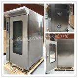 Forno elettrico professionale di convezione del cassetto caldo di vendita 12 con il carrello