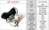 500W - 1500W 60000lm漁網のための水中LED釣ライト