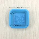Sy03-04-020は正方形50gシリコーンの透過石鹸型を選抜する