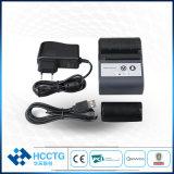 소형 58mm 휴대용 Bluetooth 이동할 수 있는 열 인쇄 기계 (HCC-T2P)