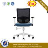 현대 행정실 가구 인간 환경 공학 직물 메시 사무실 의자 (HX-YY069)