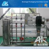 Calidad garantizada 1-10t ro máquina de tratamiento de agua del sistema